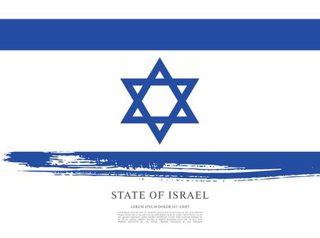 Flag of Israel made in brush stroke background Illustration