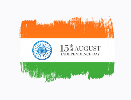 15 august: Independence Day of India. 15 th of August