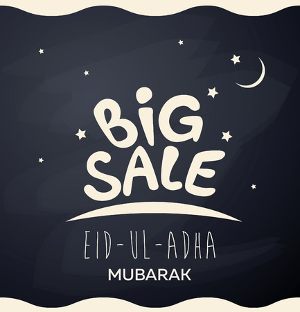 sacrificio: tarjeta de descuento para los musulmanes Festival de la Comunidad del Sacrificio Eid'ul Adha. ilustración vectorial Vectores