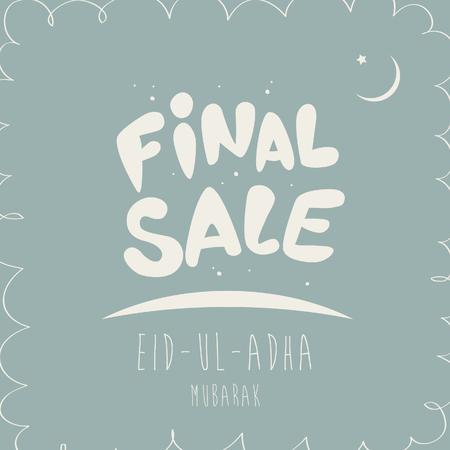 sacrificio: tarjeta de descuento para los musulmanes Festival de la Comunidad del Sacrificio Eid'ul Adha. ilustraci�n vectorial Vectores