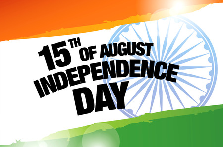 Independence Day of India. 15 th of August