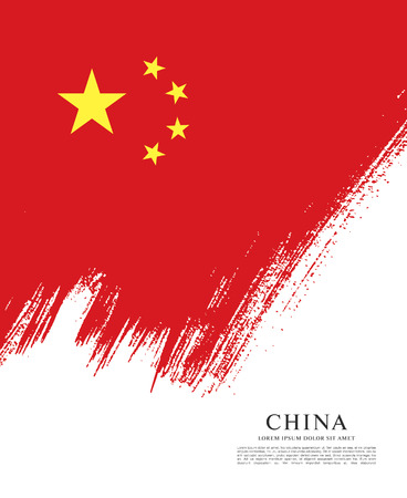 people's republic of china: Flag of Peoples Republic of China. Abstract vector brush stroke background. Illustration
