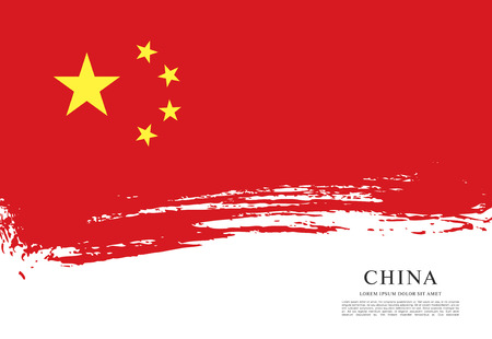 Flag of Peoples Republic of China. Abstract vector brush stroke background. Illustration