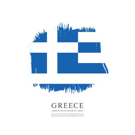 made in greece: Flag of Greece. Brush stroke background