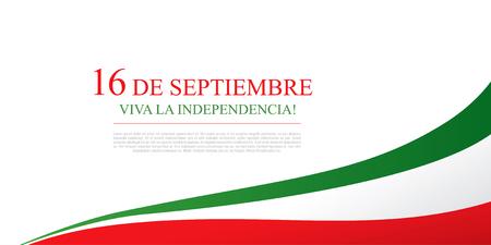 碑文のメキシコの翻訳: 16 9 月の回です。幸せな独立記念日!ビバ メキシコ!  イラスト・ベクター素材