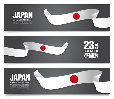 emperors: Japan. Emperors Birthday. 23rd of December