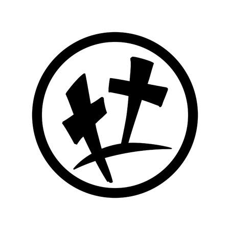 crosses: crosses icon