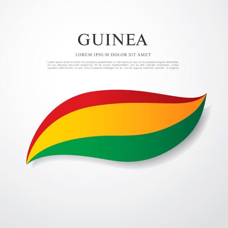 guinea: Flag of Guinea