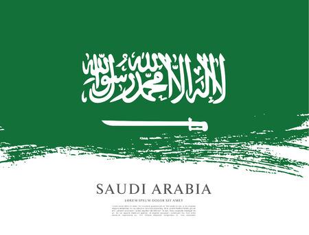 サウジアラビア、ブラシ ストロークの背景の国旗
