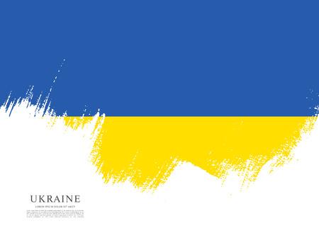 ukrainian traditional: Flag of Ukraine, brush stroke background