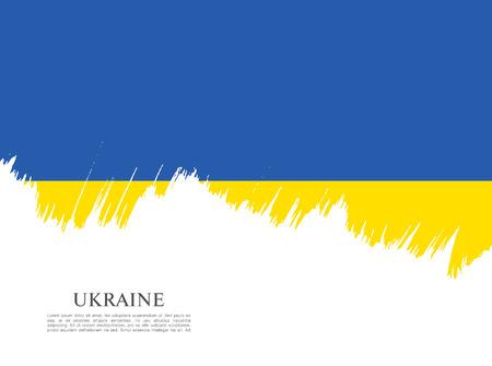 politicians: Flag of Ukraine, brush stroke background