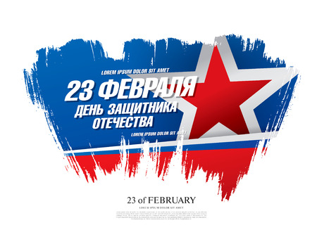 Defender of the Fatherland Day banner. Translation Russian inscriptions: 23 th of February. The Day of Defender of the Fatherland Vector Illustration
