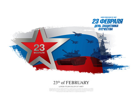 homeland: Defender of the Fatherland Day banner. Translation Russian inscriptions: 23 th of February. The Day of Defender of the Fatherland Illustration
