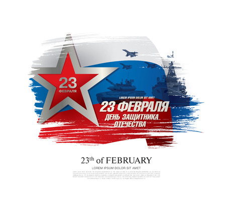 Defender of the Fatherland Day banner. Translation Russian inscriptions: 23 th of February. The Day of Defender of the Fatherland Vetores
