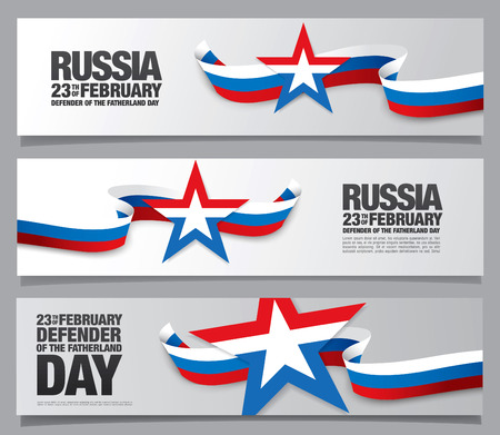 Defender of the Fatherland Day banners Illustration