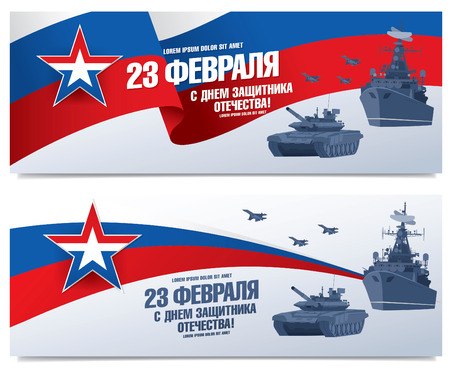 Defender of the Fatherland Day banners. Translation Russian inscriptions: 23 th of February. The Day of Defender of the Fatherland