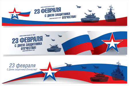 Defender of the Fatherland Day banners. Translation Russian inscriptions: 23 th of February. The Day of Defender of the Fatherland Illustration
