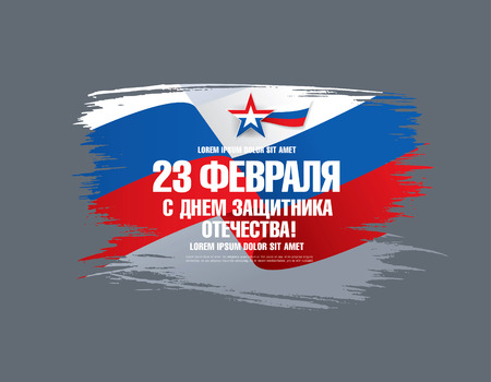 defender: Defender of the Fatherland Day banner. Translation Russian inscriptions: 23 th of February. The Day of Defender of the Fatherland Illustration