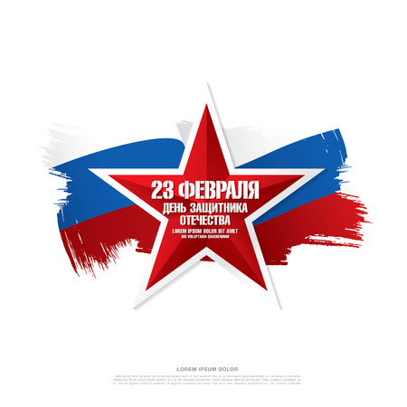 Defender of the Fatherland Day banner. Translation Russian inscriptions: 23 th of February. The Day of Defender of the Fatherland Ilustração Vetorial