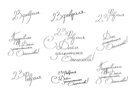 made russia: Set of the quotes on the Day of Defender of the Fatherland. Calligraphic inscriptions for the holiday Defender of the Fatherland Day. Russian national holiday on February 23
