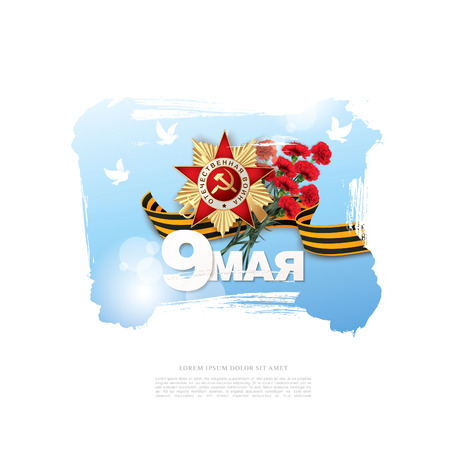 May 9 Victory Day. Translation Russian inscriptions: May 9 Illustration