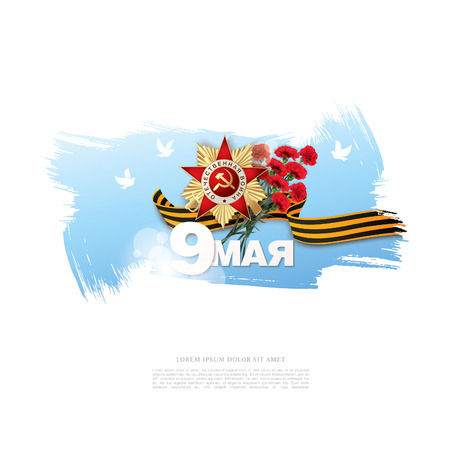May 9 Victory Day. Translation Russian inscriptions: May 9 Stock Illustratie