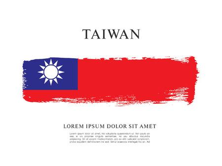 Flag of Taiwan, brush stroke background