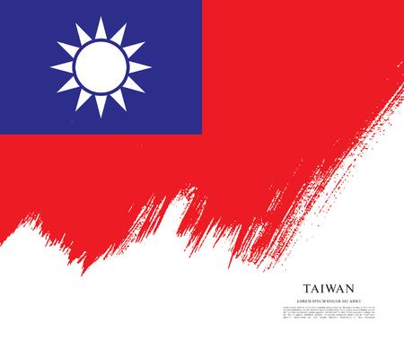 politicians: Flag of Taiwan, brush stroke background Illustration