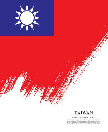 Drapeau de Taïwan, fond de pinceau