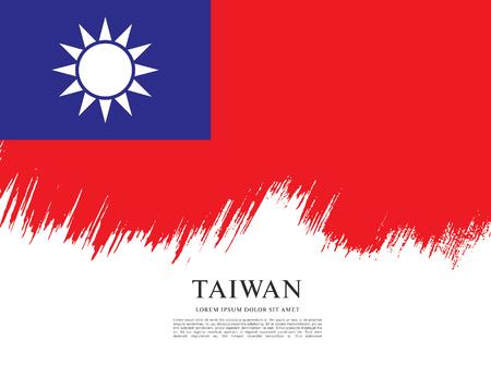 Flag of Taiwan, brush stroke background Illustration