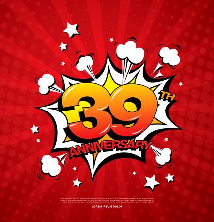 30th Anniversary Emblem Thirty Years Anniversary Celebration