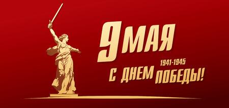 9. Mai Tag des Sieges. Übersetzung Russische Inschriften: 9. Mai. Glücklicher Tag des Sieges