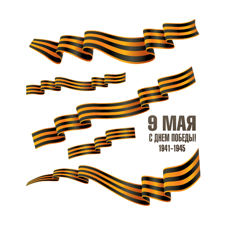 georgian: St George ribbons set. May 9 russian holiday victory. Russian translation of the inscription: May 9. Happy Victory day! 1941-1945 Illustration