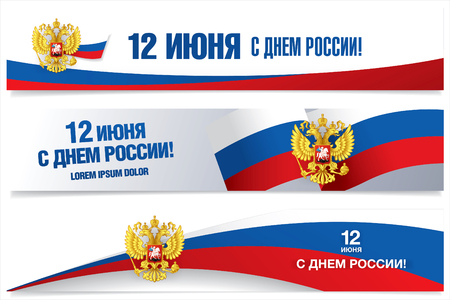 Set of russian banners. Russian translation of the inscription: 12th of June. Happy Russia day! Фото со стока - 77831517