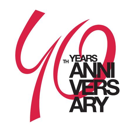 40 주년 상징. 창립 40 주년 축하 상징