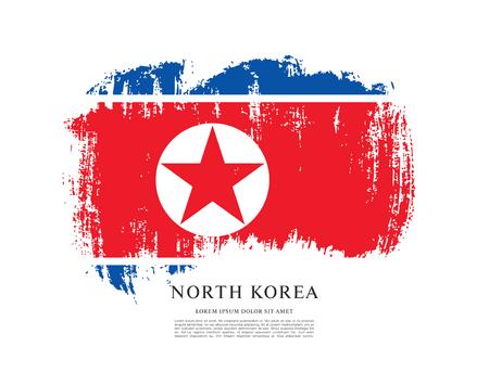 Flag of North Korea, brush stroke background