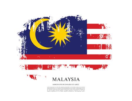 マレーシア、ブラシ ストロークの背景の国旗