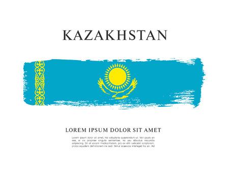 カザフスタンの旗レイアウトのベクトル イラスト デザイン。  イラスト・ベクター素材