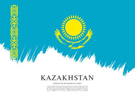 Vector illustration design of Kazakhstan flag layout Illustration