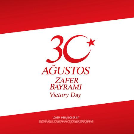 8 月 30 日勝利の日。翻訳トルコ語碑文: 8 月 30 日勝利の日