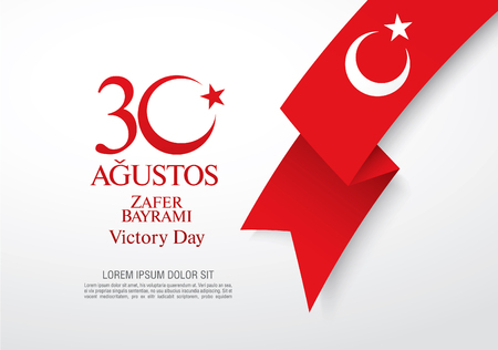 August 30 Victory Day. Translation Turkish inscriptions: August 30 Victory Day Vectores