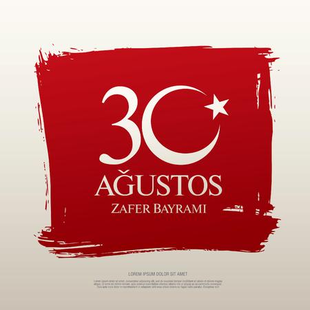 Carte de voeux pour la Journée de la Victoire avec des inscriptions turques de traduction: 30 août Journée de la Victoire