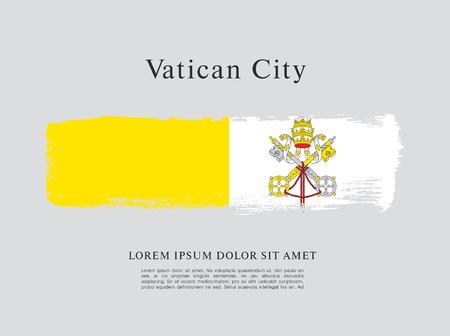 Flag of Vatican City Ilustrace