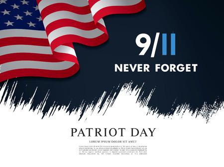 9 월 11 일, 우리는 절대 잊지 않을 것입니다.