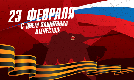 Defender of the Fatherland Day banner. Translation Russian inscriptions: 23 th of February. The Day of Defender of the Fatherland Illusztráció