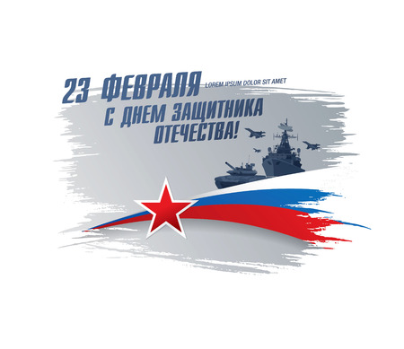 Defender of the Fatherland Day banner. Translation Russian inscriptions: 23 th of February. The Day of Defender of the Fatherland Vectores