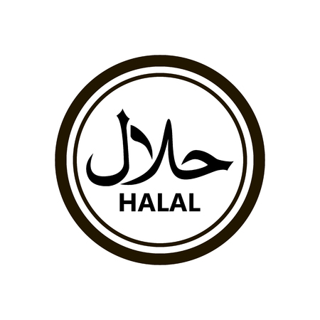 Halal logo vector. Halal food emblem .Sign design. Certificate tag. Food product dietary label for apps and websites Vettoriali