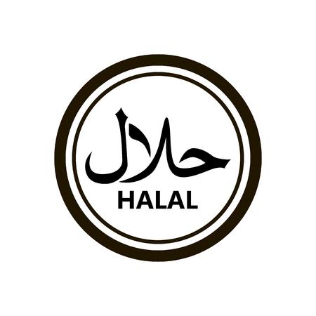 Halal logo vector. Halal food emblem .Sign design. Certificate tag. Food product dietary label for apps and websites Illustration