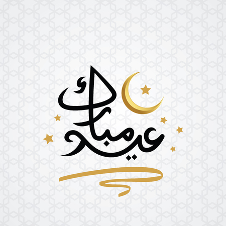 Eid Mubarak islamic design crescent moon and arabic calligraphy. Greeting card for Muslim Community Festival of Sacrifice Eid-Ul-Adha. Vector illustration.