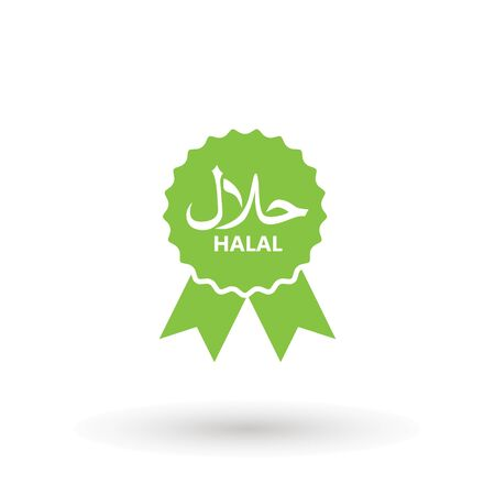 Halal logo vector. Halal food emblem .Sign design. Certificate tag. Food product dietary label for apps and websites Illustration